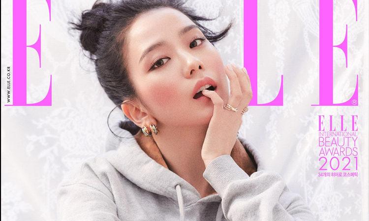 Jisoo de BLACKPINK, habla sobre como ella persigue sus metas