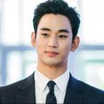 Qual é sua compatibilidade com Kim Soo Hyun com base em seu signo zodíaco?