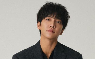 El club de fans más grande de Lee Seung Gi niega apoyo a su relación con Lee Da In