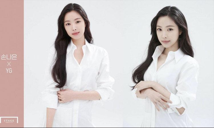 YG Entertainment publica las fotos oficiales de Naeun