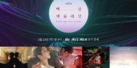 Baeksang Arts Awards presenta la alineación de los presentadores