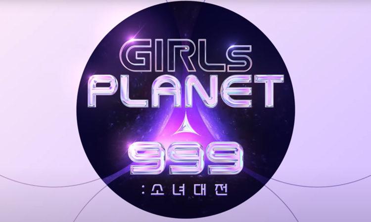 El nuevo programa de supervivencia de Mnet, 'Girls Planet 999', revela más detalles antes de su estreno