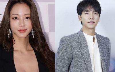 Lee Seung Gi y Han Ye Seul dejaron sus agencias y luego sus noticias de citas se hicieron públicas