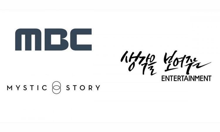 MBC lanzará un nuevo programa de supervivencia de grupos de chicos con un concepto 'al aire libre'
