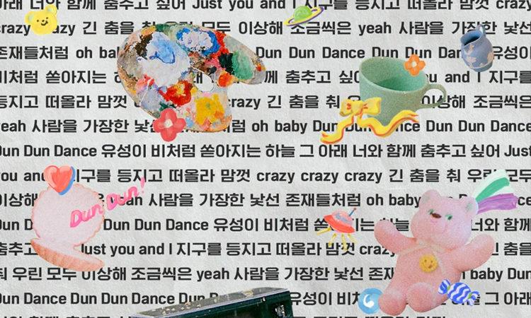 Miracle conoce la letra del comeback de Oh My Girl con Dun Dun Dance