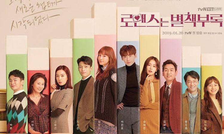 Revivi el dorama de Lee Jong Suk de Romance is a Bonus Book en Doramasmp4