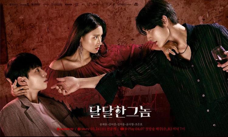 ¿Quieres ver un romance de vampiros? Te recomendamos The Sweet Blood y disponible en Viki