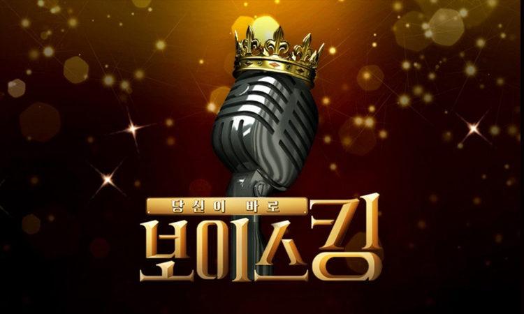 Personal del programa de variedades de MBN de Kang Ho Dong 'Voice King' da positivo a COVID-19