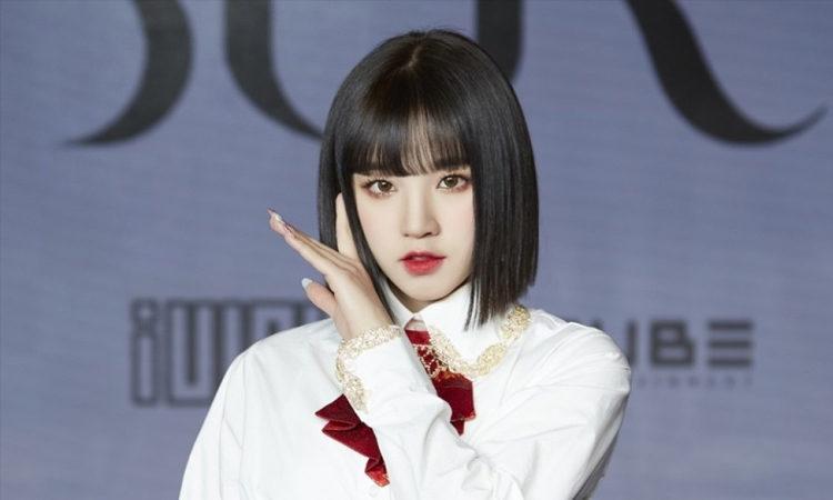 Yuqi de (G)I-DLE realizar su debut en solitario
