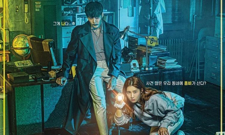Zombie Detective con Choi Jin Hyuk esta disponible en Viki