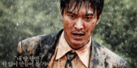 'Gangnam Blues', la película de Lee Min Ho que no te puedes perder