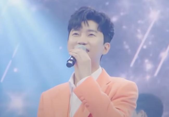 'My Heart Like a Star' de Lim Young Woong supera el millón de reproducciones