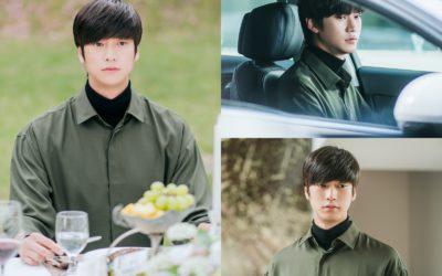 """El actor sur coreano, Na In Woo, realizara una aparición especial en el Kdrama """"At a Distance"""