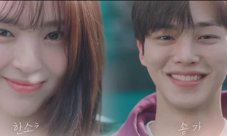 El amor entre Song Kang y Han So Hee nace en el primer adelanto de Nevertheless