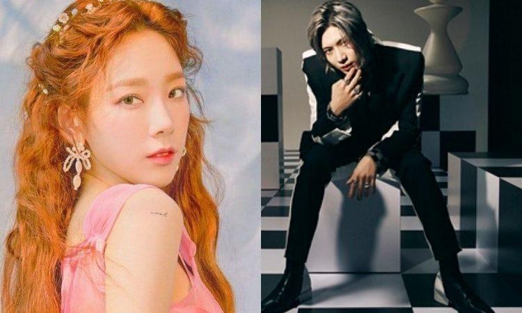 Taeyeon y Taemin