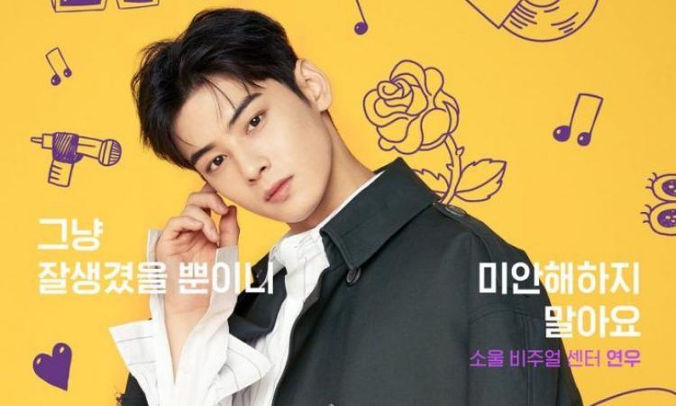 'Top Management' el kdrama de Cha Eun Woo de ASTRO que no te puedes perder
