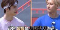 Bang Chan de Stray Kids y Minhyuk de BtoB