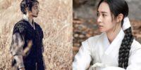 Escenas del drama Bossam: Steal The Fate