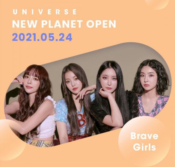 DRIPPIN y Brave Girls se unirán oficialmente a la plataforma UNIVERSE