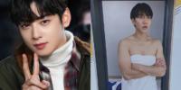 Cha Eun Woo de ASTRO muestra su apoyo a Lee Seung Gi de con este divertido detalle