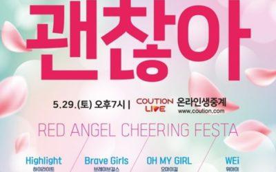 Póster del concierto de Red Angel