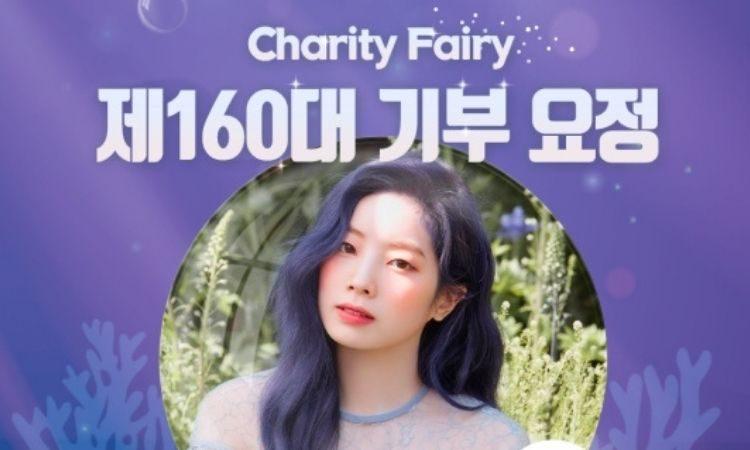 Dahyun de Twice como hada de la donación