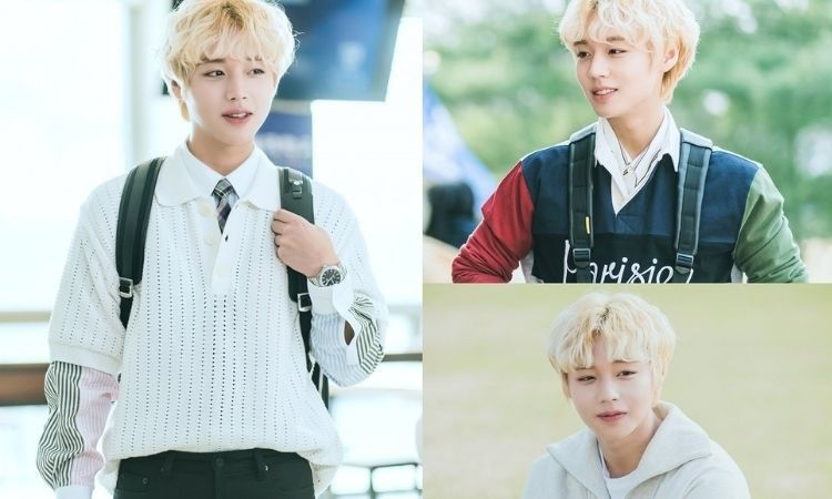 Park Ji Hoon para el drama 'Seen from a Distance, Green Spring'