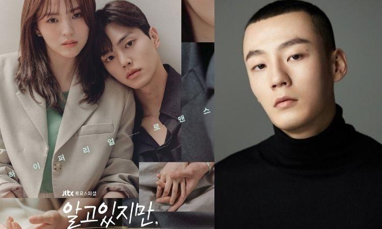 'Nevertheless', confirma que Kim Min Gwi testou positivo para COVID-19 + retoma as filmagens