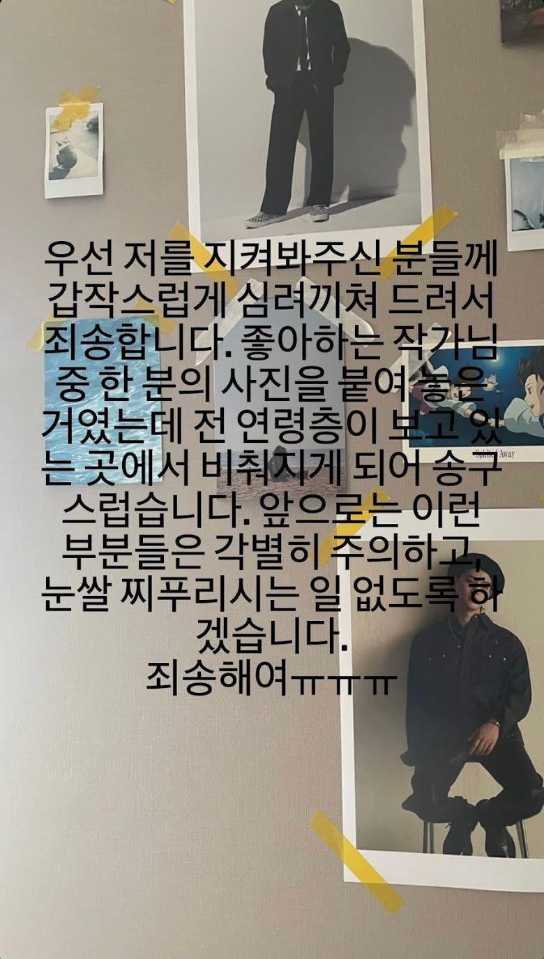 Jay B de GOT7 se disculpa personalmente por las controvertidas fotos de mujeres en su habitación