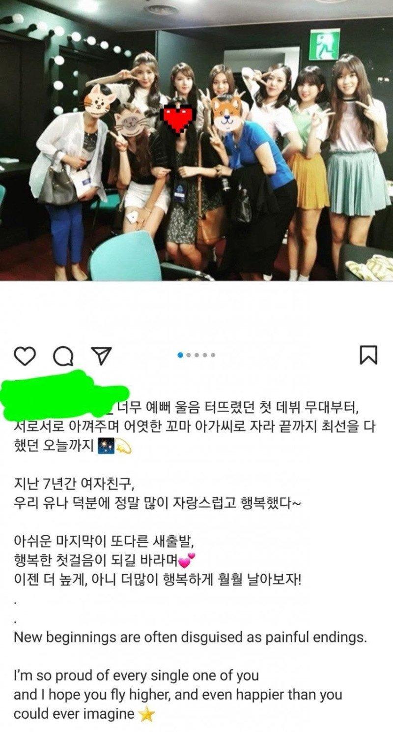 Hermana de Yuju de GFRIEND habla sobre el futuro del grupo