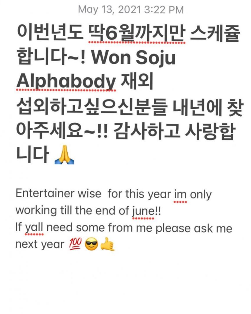 Jay Park anuncia que entrará en pausa de sus actividades desde junio