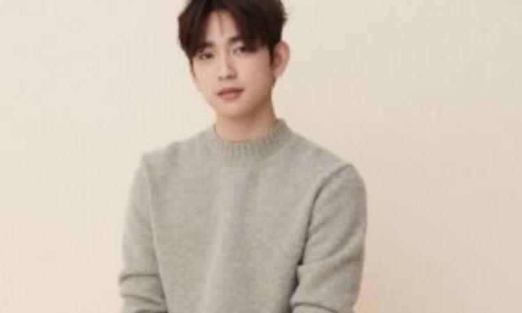 Jinyoung de GOT7