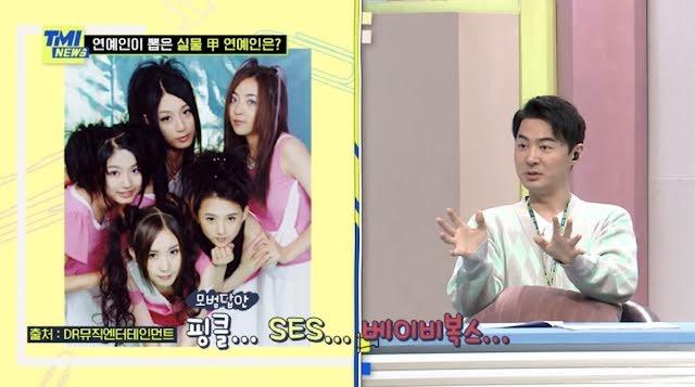 Jun Hyun Moo confiesa que la belleza de Jisoo de BLACKPINK lo dejó sin aliento