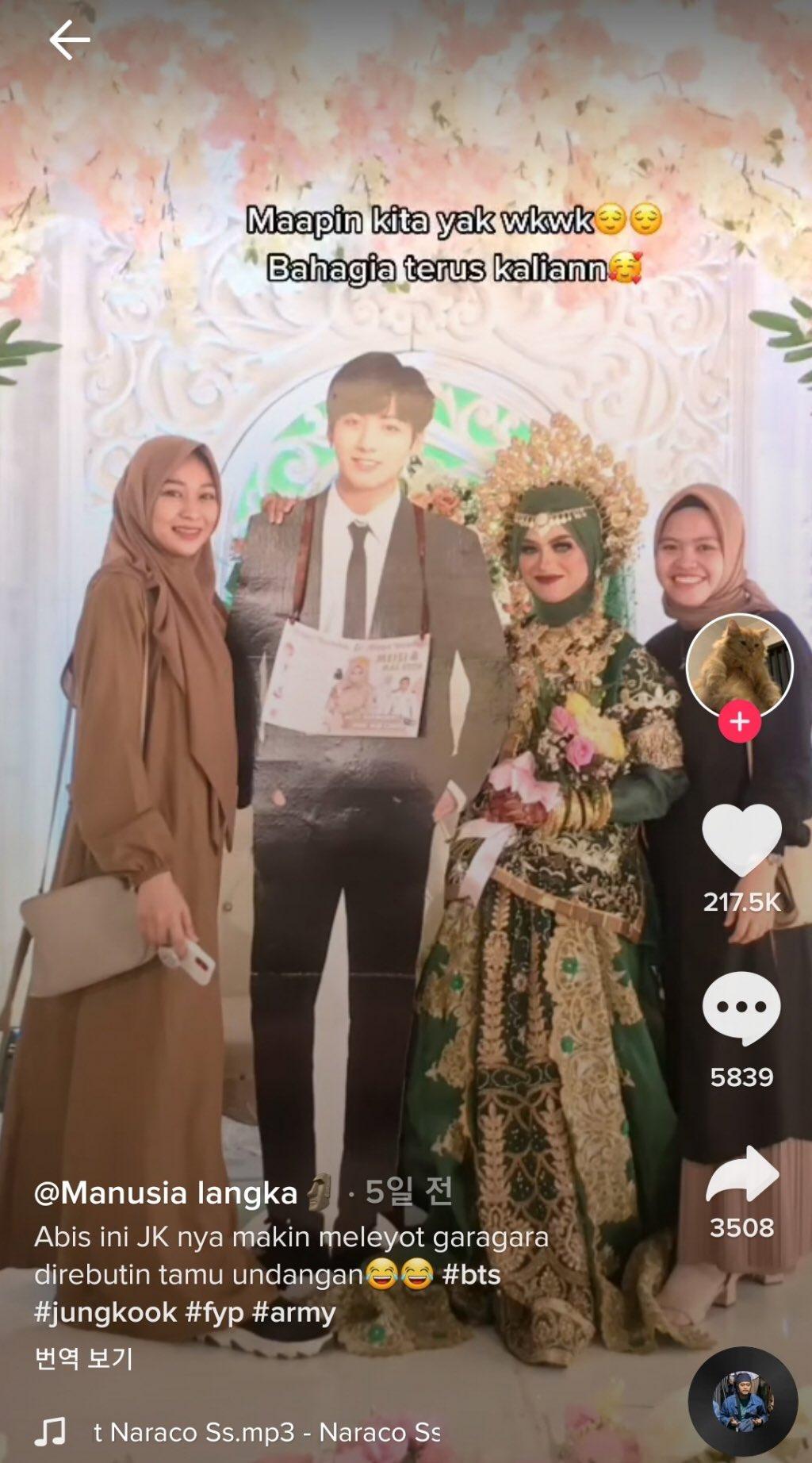 Jungkook de BTS sorprende a los internautas al 'aparecer' en una boda en Indonesia