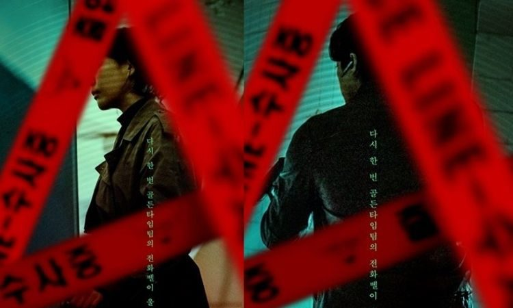 Teaser del drama Voice 4