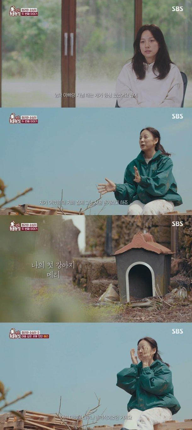 Lee Hyori admite que sus padres enviaron a su perro a un restaurante Bosintang cuando ella era una niña