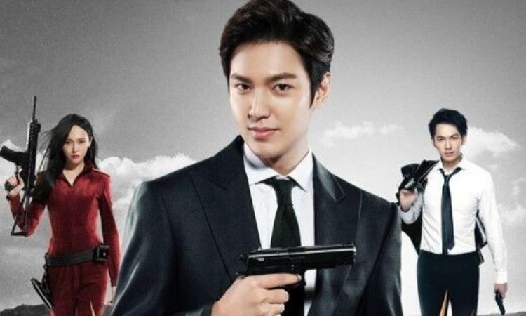 Déjate conquistar por Lee Min Ho en la película de acción 'Bounty Hunters'