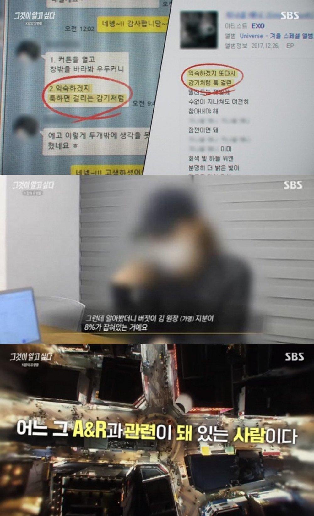 'Unanswered Questions' investiga a los letristas de kpop que supuestamente se le atribuyen sin escribir la letra