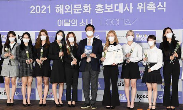 Gobierno coreano nombra a LOONA como embajadoras de la cultura global 2021