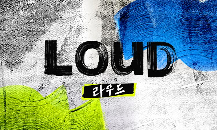 Revelan imágenes de PSY y Park Jin Young para 'LOUD'