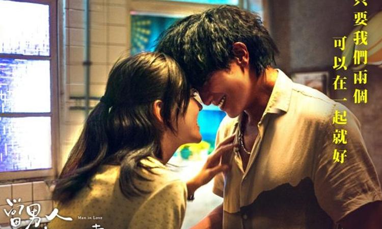 La película taiwanesa 'Man in Love' logra un increíble éxito en ventas