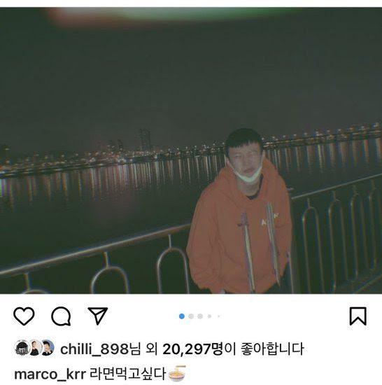 Sitio de fans de UNB Marco afirma que mintió sobre sus rumores de citas con Hyebin de MOMOLAND
