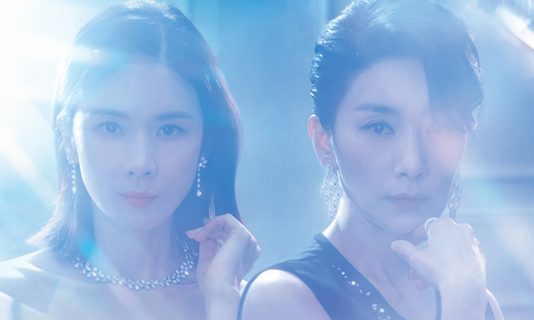 Descubre el nuevo drama de tvN, 'Mine'
