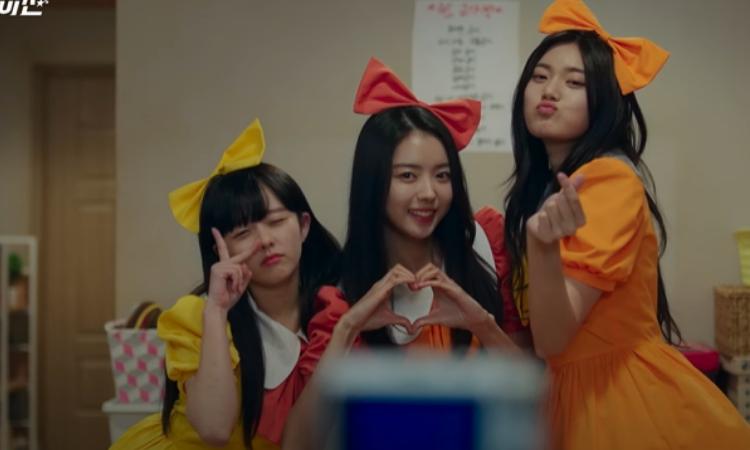 El Kdrama 'Imitation' estrena MV para 'Call Me' de OMEGA 3