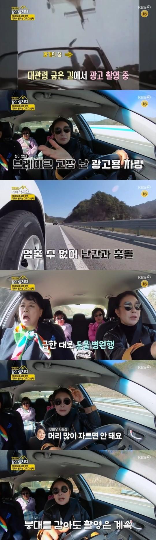 Kim Cheong confieza que tuvo que filmar un comercial luego de chocar
