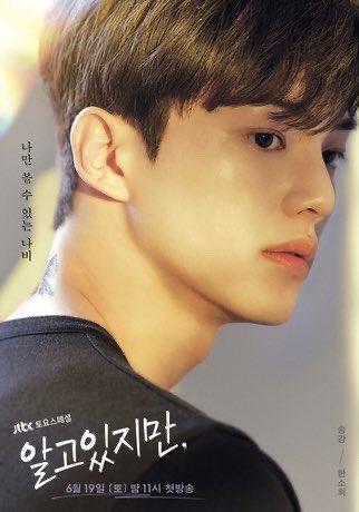 Póster de Song Kang para Nevertheless
