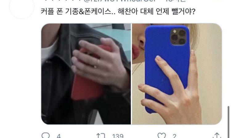RUMOR: Haechan de NCT yRyujin de ITZY podrían estar saliendo