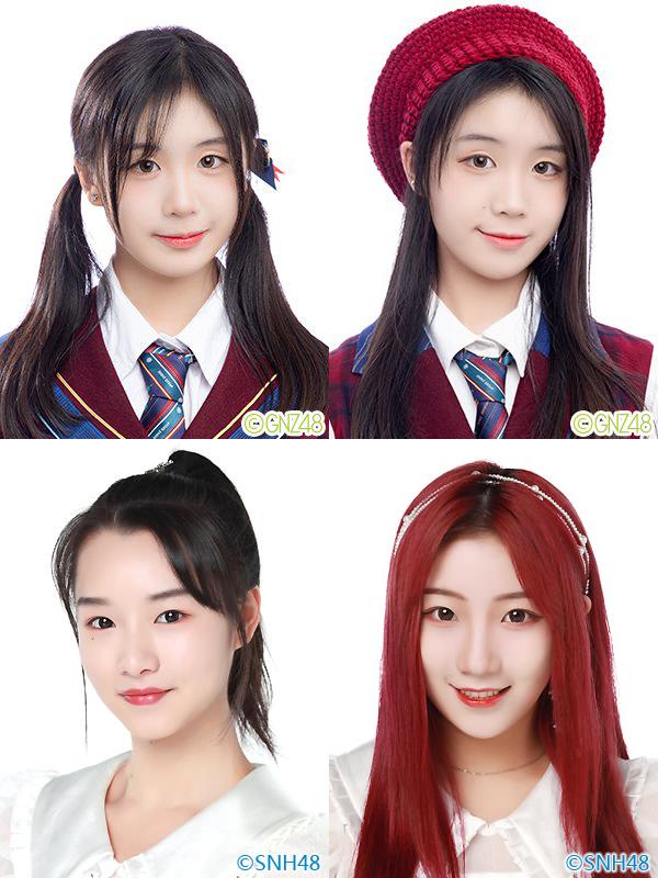 Estos son las posibles participantes en el próximo programa de audiciones de Mnet 'Girls Planet 999'