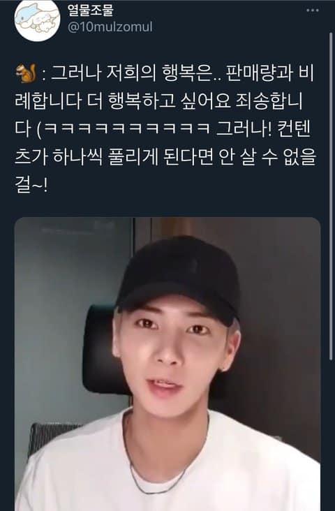 Taehyun de TXT se encuentra bajo critica por un comentario mencionado