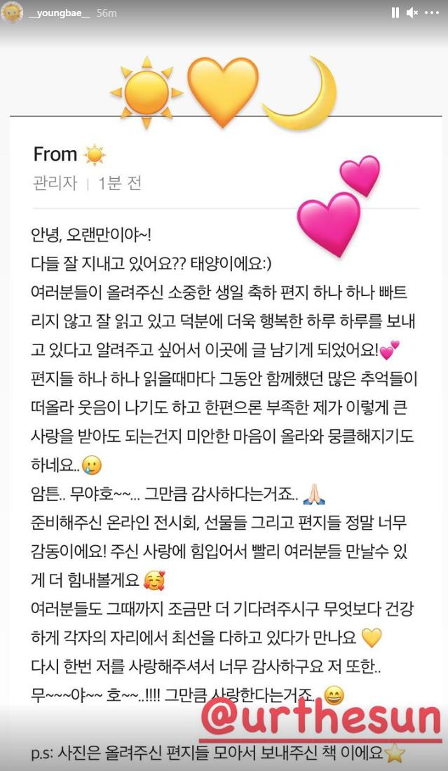 Taeyang de Big Bang agradece a sus fans por los deseos de cumpleaños ... ¿e insinúa un comeback?